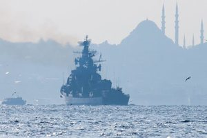 Россия направила ракетный фрегат в сторону Азовского моря – СМИ