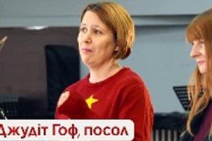 Посольство Великобритании поздравило украинцев исполнением колядки