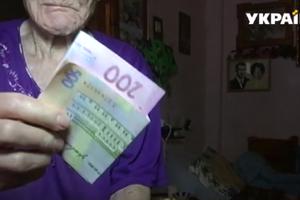 В Ровно мошенница умерла на месте преступления