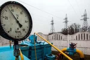 Украина в два раза снизила тариф на транзит газа