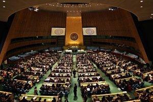 Генассамблея ООН не приняла резолюцию РФ по договору о ракетах
