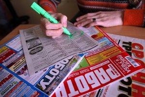 Украинцев ждет реформа рынка труда