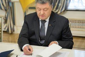 Переименование для УПЦ МП: Порошенко подписал закон