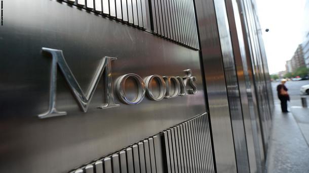 Рейтинг Украины вMoody's улучшился— доклад агентства
