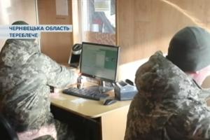 На Буковине женщина пыталась вывезти дочку в Румынию по поддельным документам