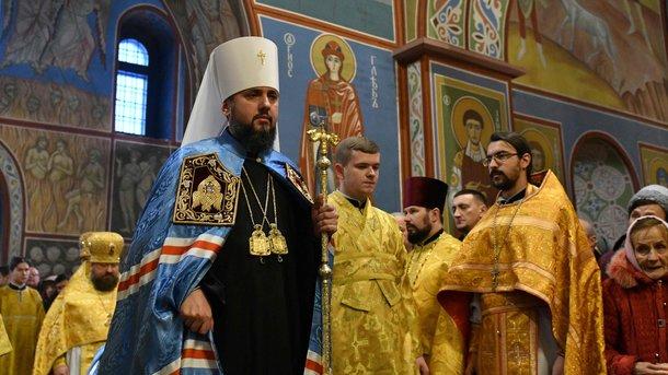 Блаженнейший Митрополит Киевский и всея Украины Епифаний. Фото: AFP