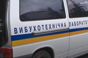 В Киеве ищут бомбу на железнодорожном вокзале