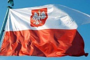 Отношения между народами: как живется полякам в Украине