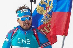 Звезда российского биатлона, попавшийся на допинге, завершит карьеру из-за проблем с сердцем
