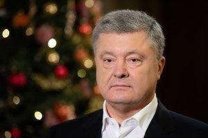 Нас объединяют Украина и вера: Порошенко поздравил украинцев с католическим Рождеством