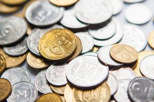 В НБУ озвучили условие снижения учетной ставки
