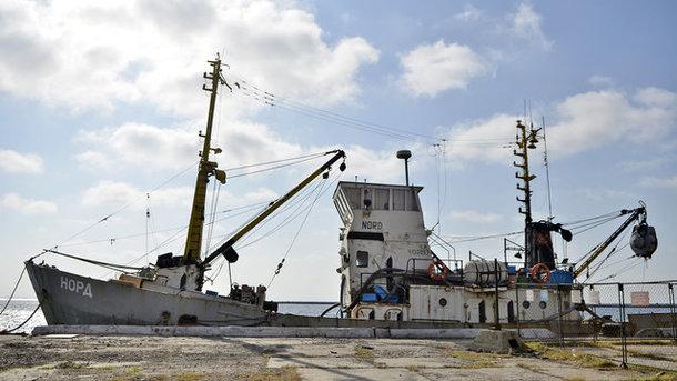 Вгосударстве Украина 2-ой раз несмогли реализовать российское судно «Норд»
