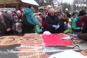 В Хмельницком кондитеры испекли огромный рождественский пряник