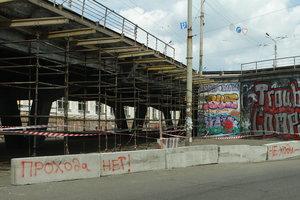 Шулявский мост начнут сносить весной 2019 года – КГГА