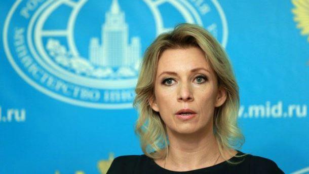 МИД призвал кураторов украинской столицы воздержаться отпровокаций вКерченском проливе