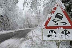 Запорожских водителей предупредили об опасности на дорогах