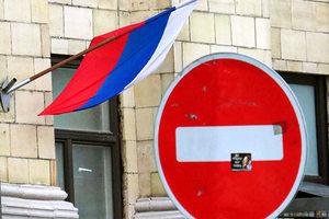 """Украина """"ответила"""" России новыми санкциями"""
