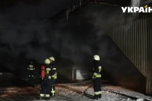 В Днепре вспыхнул масштабный пожар на заводе