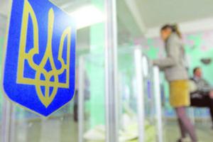 ЦИК объявила дату начала кампании по выборам президента