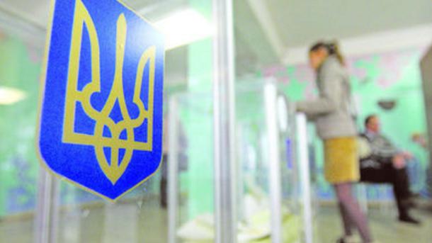 Выборы президента Украины: ЦИК объявила дату начала избирательной кампании