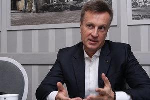 Наливайченко собрался в президенты Украины