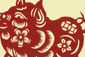 Восточный гороскоп на весь грядущий год Свиньи для каждого из знаков зодиака