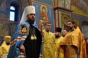 Епифаний рассказал, когда Томос прибудет в Украину