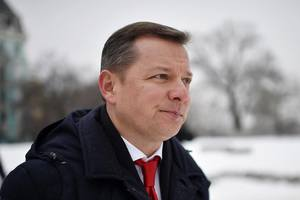 Ляшко обратился к семьям узников Кремля