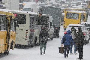 Мокрый снег и перепад температур: синоптики уточнили прогноз на первый день 2019 года