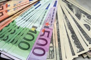 Евросоюз прекращает выпуск банкноты номиналом 500 евро