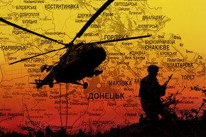 В первый день года боевики на Донбассе применили запрещенное вооружение, у ВСУ потери