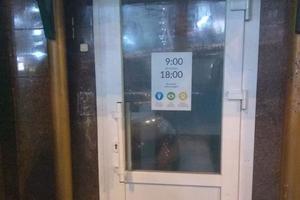 В центре Киева взломали банковское отделение: опубликованы фото
