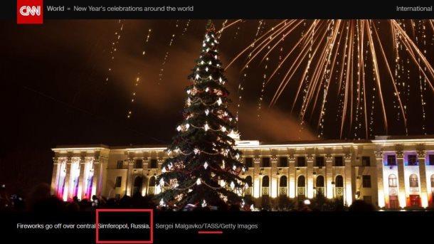 CNN назвал захваченный  Симферополь русским