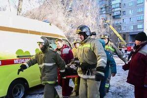 Трагедия в Магнитогорске: число жертв возросло до 39