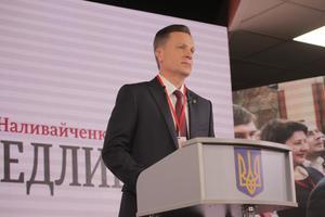 Наливайченко выдвинули кандидатом в президенты Украины