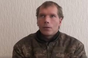"""Боевики показали видео с """"признаниями"""" пленного бойца ВСУ"""