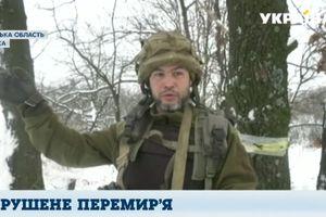 Боевики атакуют позиции украинских бойцов неподалеку Авдеевки