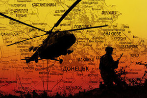 Под Донецком боевики устроили обстрел из крупнокалиберных пулеметов