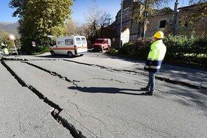 Сильное землетрясение произошло в Бразилии