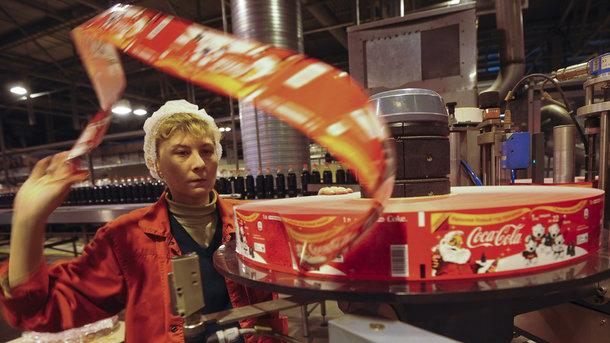 Image result for Coca-Cola купила крупнейшую британскую сеть кофеен