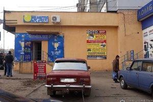 В Николаеве произошло вооруженное ограбление со стрельбой: есть раненый
