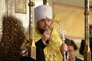 Томос и Рождественская литургия в Софии Киевской: онлайн трансляция