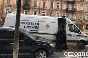 Во Львове в ночь перед Рождеством искали взрывчатку в здании СБУ