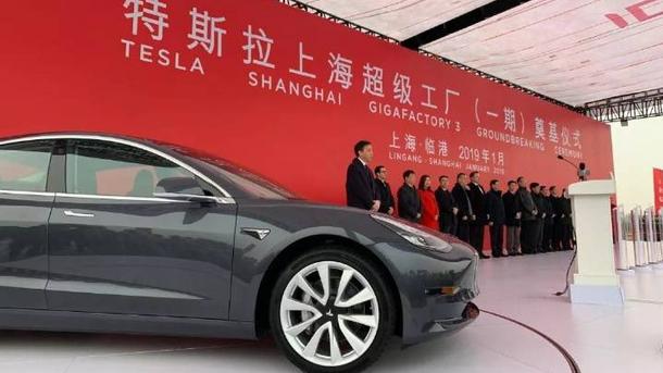 Картинки по запросу Tesla строит завод в Шанхае