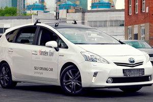 """""""Яндекс"""" начал испытания беспилотного автомобиля в Лас-Вегасе"""