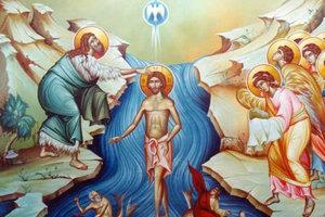 Крещение: история праздника, традиции, приметы