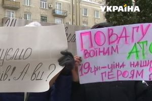 В Кропивницком отменили льготы на питание для детей бойцов