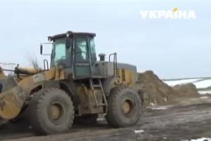 Мусорный протест на Волыни: жители села выступили против свалки на своей территории