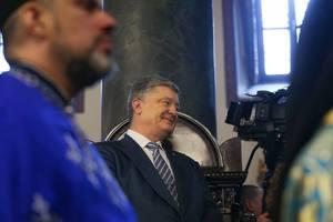 Порошенко назвал приоритеты Украины на 2019 год