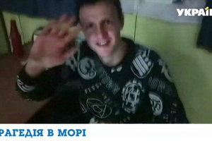 Крушение судна в Турции: спасатели идентифицировали тела двух украинцев